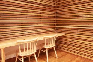 道の駅藤樹の里あどがわ内安曇川キッチンの画像