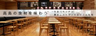 restaurant_s