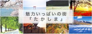 takashima_s