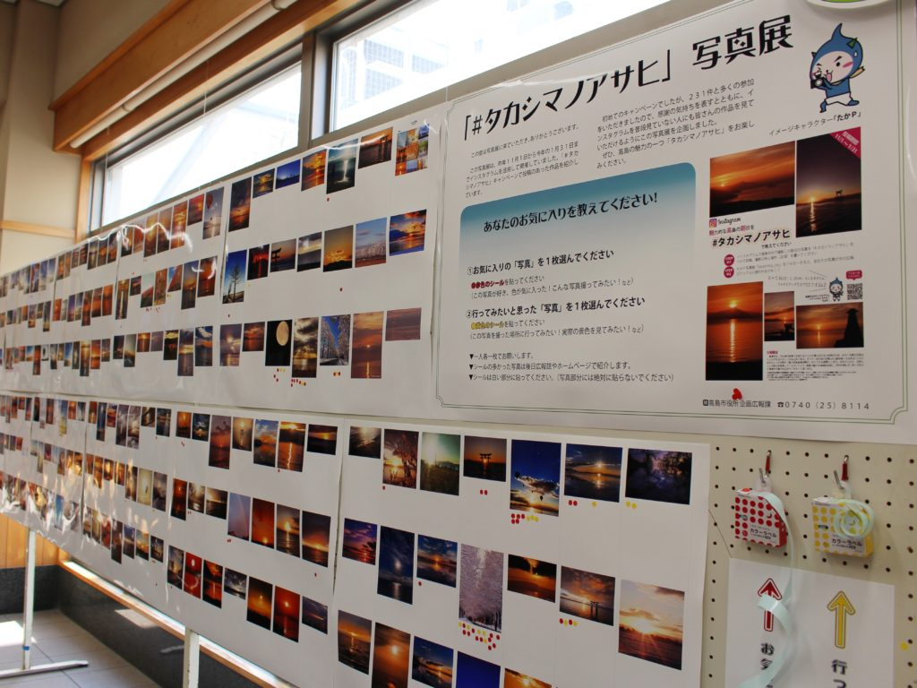 タカシマノアサヒ写真展