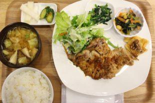 安曇川キッチン お肉定食