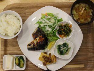 安曇川キッチン 魚定食